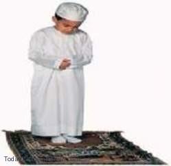طرق تعليم الصلاة للاطفال