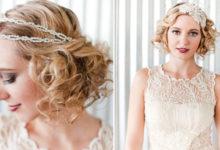 تسريحات تناسب العروسة صاحبة الشعر الكيرلي